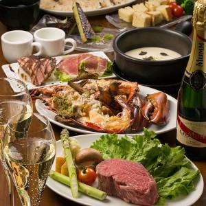 xmas_specialties_dinner