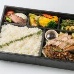和牛ハンバーグ&札幌雪幻豚ステーキ弁当